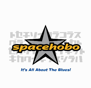 Click here to download the SpaceHobo album FREE!
